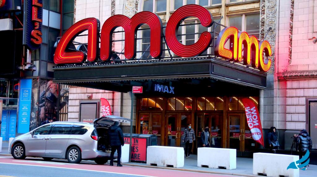 AMC stock retail investors